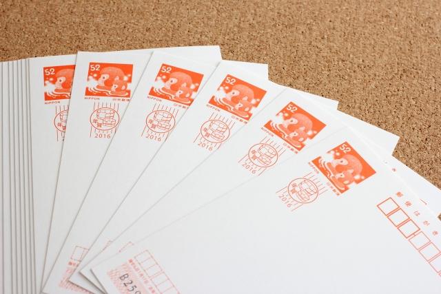 postcard-hagaki-seiriseiton1