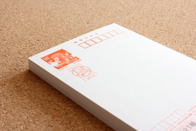 postcard-hagaki-seiriseiton2