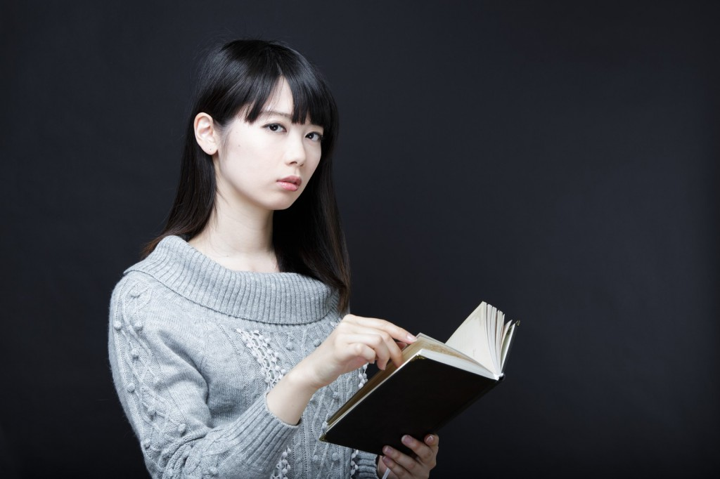 book-clean
