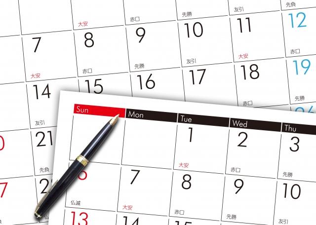 予定の整理整頓【仕事がデキる人のスケジュール管理5つのコツ!】