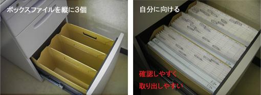 business-desk1-4