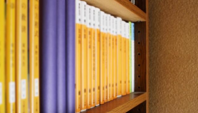 お部屋の本・雑誌を整理整頓【キレイに整理・整頓する6つのポイント】