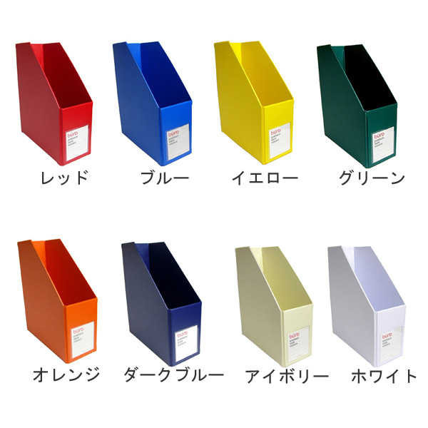 file1-2