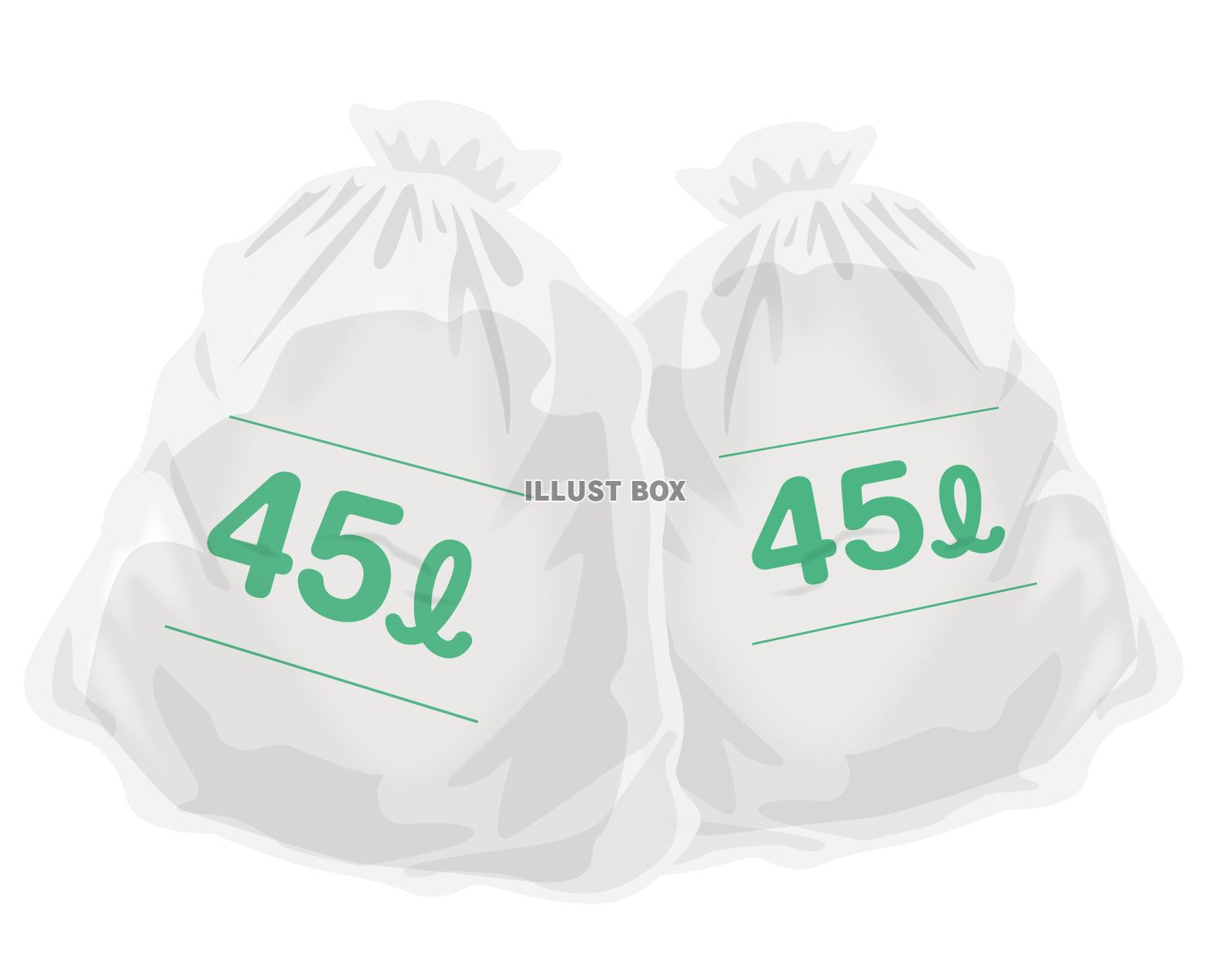 ゴミ袋の整理整頓【ワンタッチでゴミ袋を取り出す工夫!】