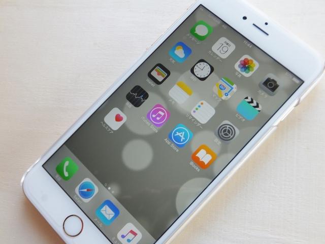 ミニマリストならやっている!iPhoneのアプリの整理整頓!