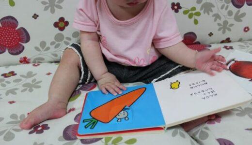 絵本の断捨離ができないあなたへ「子供・絵本の気持ちを考える」